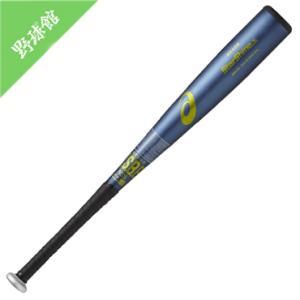 【asics】アシックス ジュニア軟式用金属製バット スターシャイン 70cm ネイビー bb8108|tai-spo