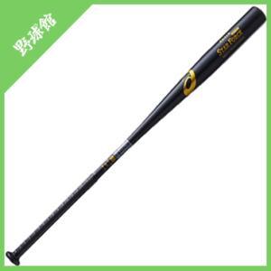 【asics】アシックス 金属製ノックバット スターフォース ブラック bb9111|tai-spo