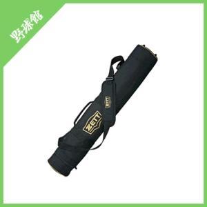 【ZETT】ゼット バットケース 5-6本入 ブラック bc775