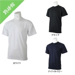 【adidas】アディダス WHS プラクティス クルーネックシャツ bdl55|tai-spo