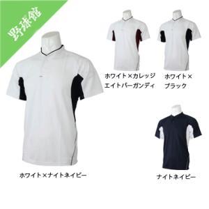 【adidas】アディダス WHS プラクティス2ボタンシャツ bdl56|tai-spo