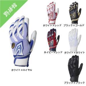 【asics】アシックス バッティング用手袋 ゴールドステージ スピードアクセル 両手用 beg17s|tai-spo
