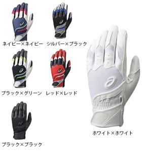 【asics】アシックス バッティング用手袋 両手用 beg252|tai-spo