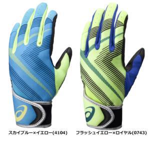 【asics】アシックス ジュニア用バッティング用手袋 両手 beg26j|tai-spo