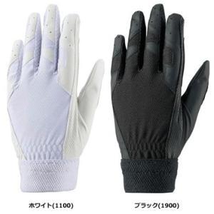 【ZETT】ゼット 高校生対応 守備用手袋 片手用 bg269|tai-spo