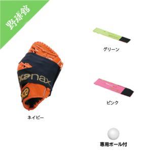 【Xanax】ザナックス グラブフォルダー bgf-12|tai-spo