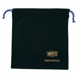 ★ 【ZETT】ゼット ニット袋 ネオステイタス ブラック bgx400-1900|tai-spo