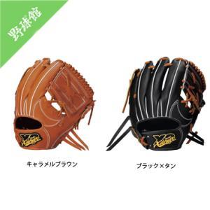 【Xanax】ザナックス 硬式用グローブ トラストエックスシリーズ 内野手用 サイズ5 bhg-41415|tai-spo