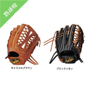 【Xanax】ザナックス 硬式用グローブ トラストエックスシリーズ 外野手用 サイズ13 bhg-71215|tai-spo
