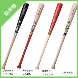 【Rawlings】ローリングス 硬式用木製バット アディロンダック ビッグスティック bhw7mbl|tai-spo