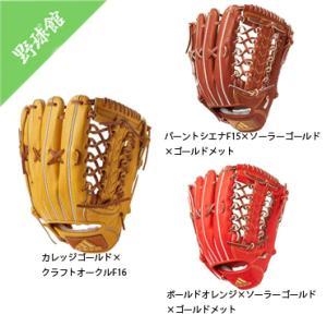 【adidas】アディダス BBグラブ硬式用 プロフェッショナル 外野手用 bid46|tai-spo