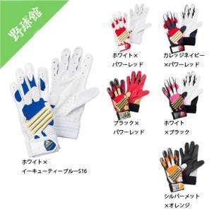 【adidas】アディダス Professional バッティンググローブJr bis25|tai-spo
