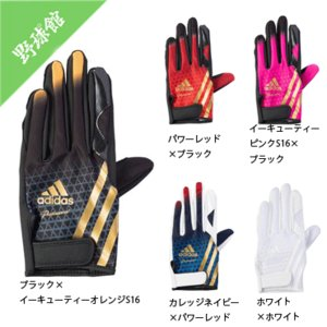 【adidas】アディダス Professional フィールディンググローブ bis26|tai-spo