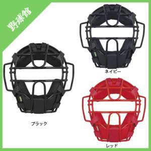 【ZETT】ゼット 軟式野球用マスク JSBB公認 blm3152a|tai-spo