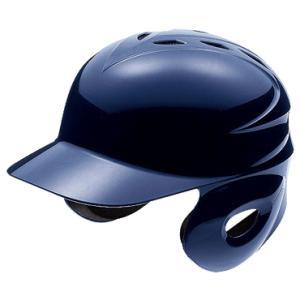 ★ 【asics】アシックス 少年軟式用ヘルメット ネイビー 両耳 bpb540-50|tai-spo