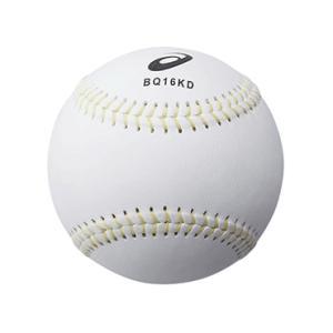 【asics】アシックス 硬式用ボール 練習用 1ダース bq16kd|tai-spo