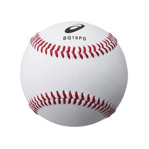 【asics】アシックス 硬式用ボール 練習用 1ダース bq16pd|tai-spo