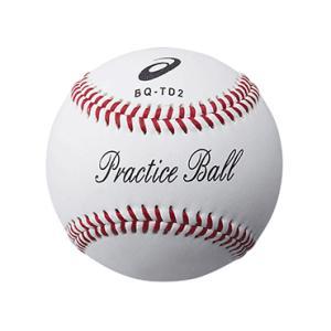 【asics】アシックス 硬式用ボール 練習用 1ダース bq-td2|tai-spo
