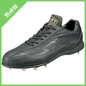 【ZETT】ゼット 樹脂底埋込み式金具スパイク ウイニングロード ブラック×ブラック bsr2276|tai-spo