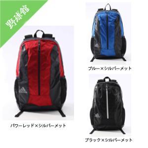 【adidas】アディダス 少年用 ベースボールバックパック bvt98|tai-spo