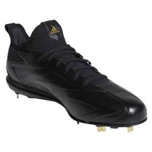 【adidas】アディダス 樹脂底金具埋込式スパイク アディゼロ スピード7 PRO bw1150|tai-spo