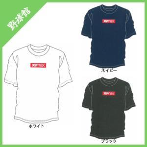 【Xanax】ザナックス Tシャツ トラストシリーズ ボックスロゴ bw-17tb|tai-spo