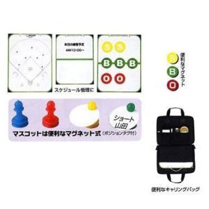 【UNIX】ユニックス 野球作戦盤ウィンボード bx72-70