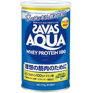 ★ 【ZAVAS】ザバス アクアホエイプロテイン100 378g グレープフルーツ風味 ca1325 |tai-spo