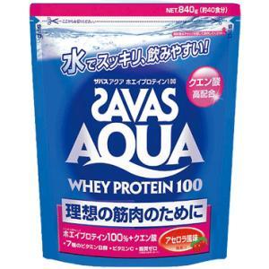 ★ 【ZAVAS】ザバス アクアホエイプロテイン100 840g アセロラ風味 ca1337 |tai-spo
