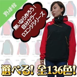 全136色!【デサント】カスタムオーダーフリースジャケット Dエンジ DBX-2360型 cdb-f2360|tai-spo