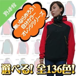 全136色!【デサント】カスタムオーダーフリースジャケット オレンジ DBX-2360型 cdb-f2360|tai-spo
