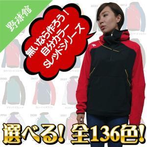 全136色!【デサント】カスタムオーダーフリースジャケット レッドシリーズ DBX-2360型 cdb-f2360|tai-spo