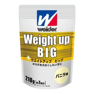 ★ 【weider】ウイダー ウェイトアップビッグ 210g バニラ c6jmm43100|tai-spo