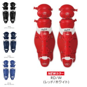 【Rawlings】ローリングス 軟式用レガーズ clr5950|tai-spo