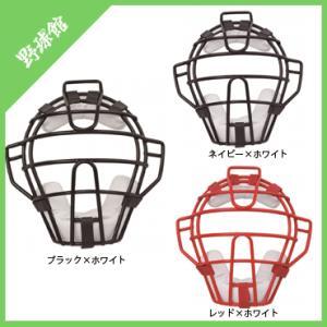 【Rawlings】ローリングス ソフトボール用マスク cms7100|tai-spo