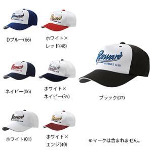 【REWARD】レワード プラクティスキャップ 六方型半メッシュM型キャップ 練習帽子 cp-502|tai-spo