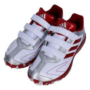 【adidas】アディダス ジュニア用 トレーニングシューズ アディピュア TR-KV cq1286|tai-spo