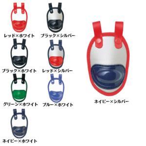 【SSK】エスエスケイ スロートガード カラー ctg50c|tai-spo