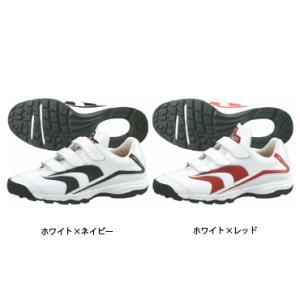 【久保田スラッガー】 トレーニングシューズ d-024|tai-spo