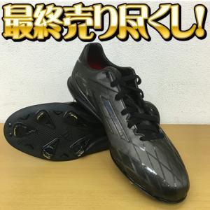 【adidas】アディダス アディゼロフィックスメタル プロフェッショナルLOWカット d73895|tai-spo