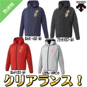 【DESCENTE】デサント スウェットジャケット dbx2650a tai-spo