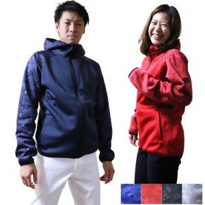 進化したフリースジャケット『バリアフリース』の限定バージョン。 表地は、風邪を通しにくいニット素材、...