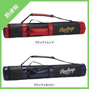 【Rawlings】ローリングス バットケース 4本入 ebc7s05|tai-spo