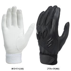 【SSK】エスエスケイ 高校野球対応シングルバンド手袋 プロエッジ 両手 ebg3000w|tai-spo
