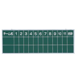 ★ 【エバニュー】 野球用スコアボード S-2 ekc078|tai-spo