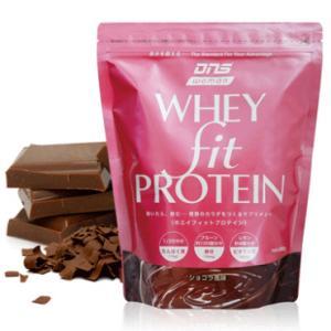 ★ 【DNS】 DNSウーマン ホエイフィットプロテイン ショコラ風味 dns woman wheyfit protein syokora|tai-spo