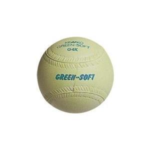 【ケンコー(KENKO)】14インチボール(1ダース) g4k-rv|tai-spo