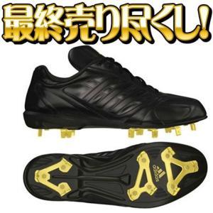 【adidas】アディダス 金具スパイク ADIPURE IC LOW g67437 ブラック tai-spo