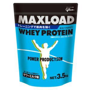 【glico】グリコ スポーツサプリメント マックスロードホエイプロテイン3.5kg サワーミルク味 g76013|tai-spo