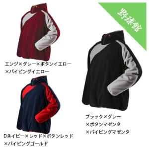 【REWARD】レワード パーカー付きフリースジャケット gw-12|tai-spo